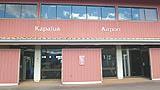 Kapalua Airport