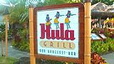 ホエラーズビレッジの Hula GRILL