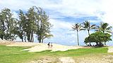2nd Day: KAILUA BEACH PARK