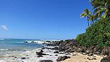 3rd Day: North Shore Oafu - Waimea Bay Beach Park